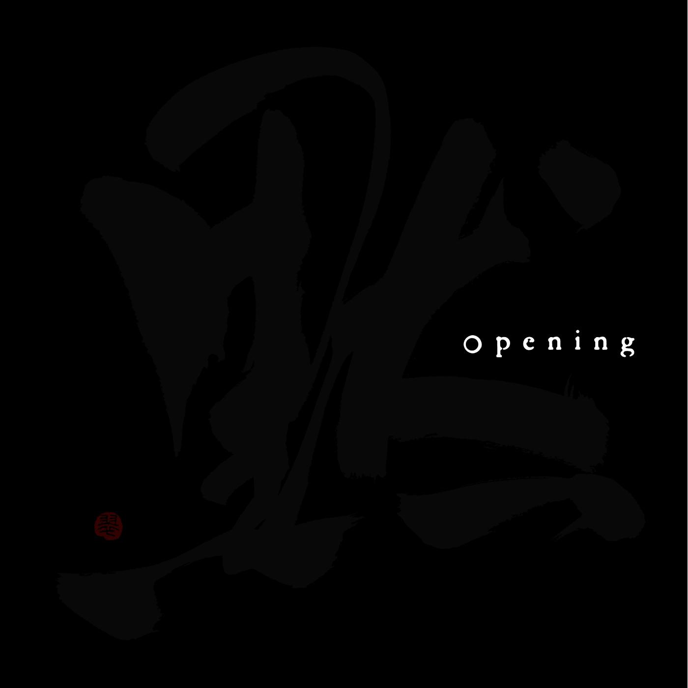 opening_h1_koi.jpg